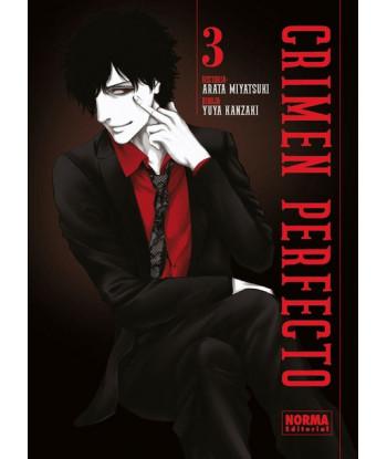 SD TOYS - BEACH CLOSED...