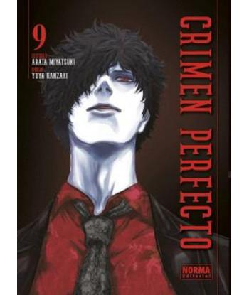 SD TOYS - KAME HOUSE 60X40...