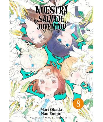DEBOLSILLO - LOS ROBOTS DEL...