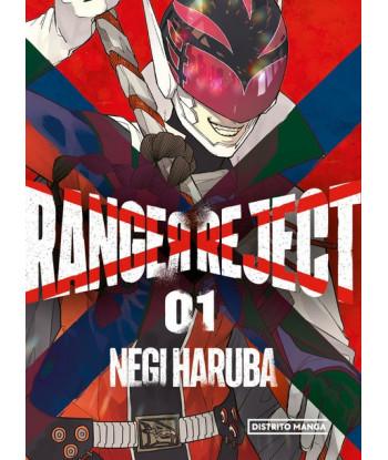 NORMA EDITORIAL - MONSTRESS...